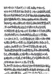 uraku_201701-2